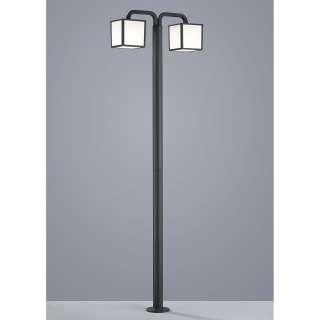 home24 LED-Aussenleuchte Cubango