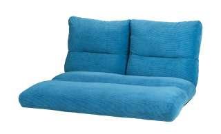 Relaxliege  Tabea ¦ grün ¦ Maße (cm): B: 159 H: 87 T: 188 Polstermöbel > Relaxliegen - Höffner