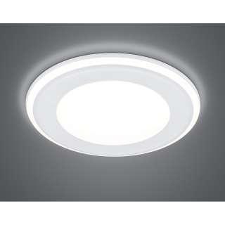 home24 LED-Einbauleuchte Aura