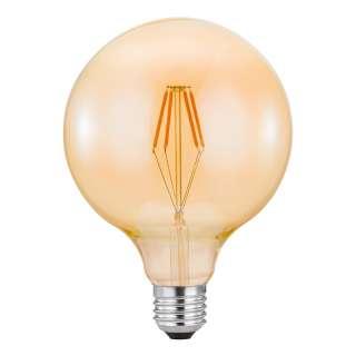 home24 LED-Leuchtmittel DIY V