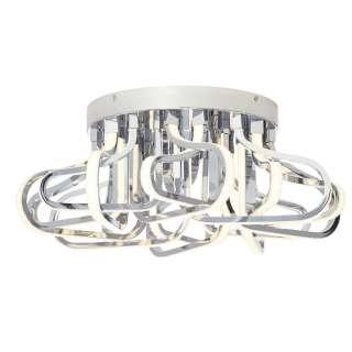 AEG LED-DECKENLEUCHTE, Silber