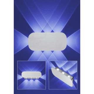 XXXL LED-WANDLEUCHTE, Silber