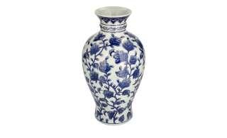 Vase ¦ blau ¦ Porzellan ¦ Maße (cm): H: 45 Ø: 23.8 Dekoration > Vasen - Höffner