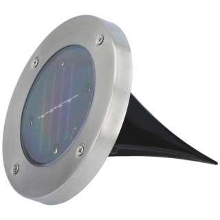 Solar Bodenleuchte 4er-Set