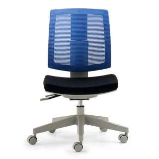 Bürodrehstuhl in Blau und Schwarz Made in Germany