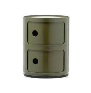 Kartell - Componibili - 2 Elemente - grün - indoor
