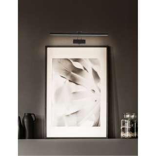 home24 LED-Wandleuchte Litho VI