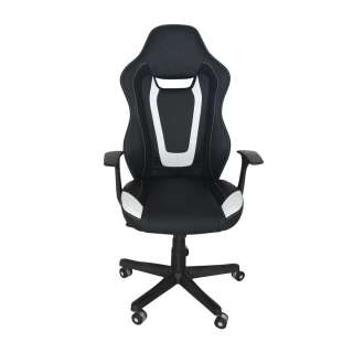 Bürostuhl in Schwarz und Weiß verstellbarer Rückenlehne