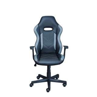 Ergonomischer Bürostuhl in Schwarz und Grau verstellbarer Rückenlehne