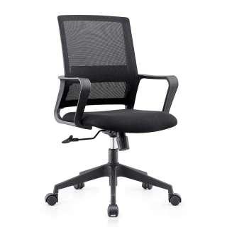 Schreibtischdrehstuhl in Schwarz Webstoff Meshrücken