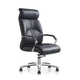 Chef Sessel mit gepolsterter Rückenlehne Kunstleder
