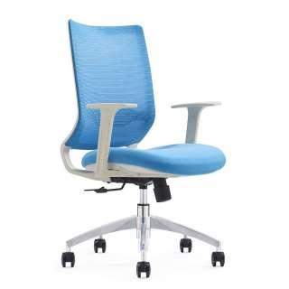 Schreibtischdrehstuhl in Blau Weiß Lendenwirbelstütze