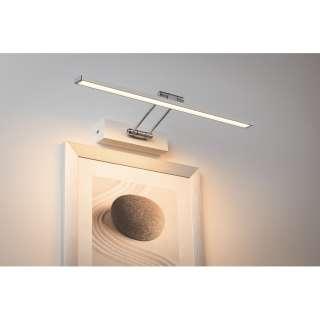 home24 LED-Wandleuchte Dude