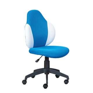 Kinderzimmer Schreibtischstuhl in Blau und Weiß Mesh Bezug