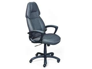 Drehstuhl Titanest ¦ schwarz Stühle > Bürostühle > Chefsessel - Höffner
